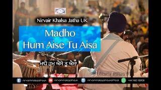 Maadho Hum Aise Tu Aisaa | ਮਾਧੋ ਹਮ ਐਸੇ ਤੂ ਐਸਾ | Shabad Kirtan |  NKJ UK