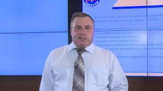 видео Методы и неотложные меры ликвидации