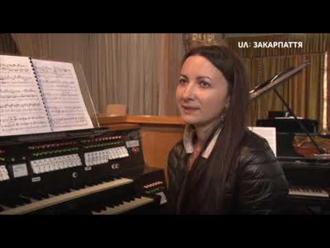 11-й Міжнародний фестиваль органної музики ім. Наталії Висіч розпочався в Ужгороді