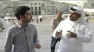 Mecca's Housing Plans