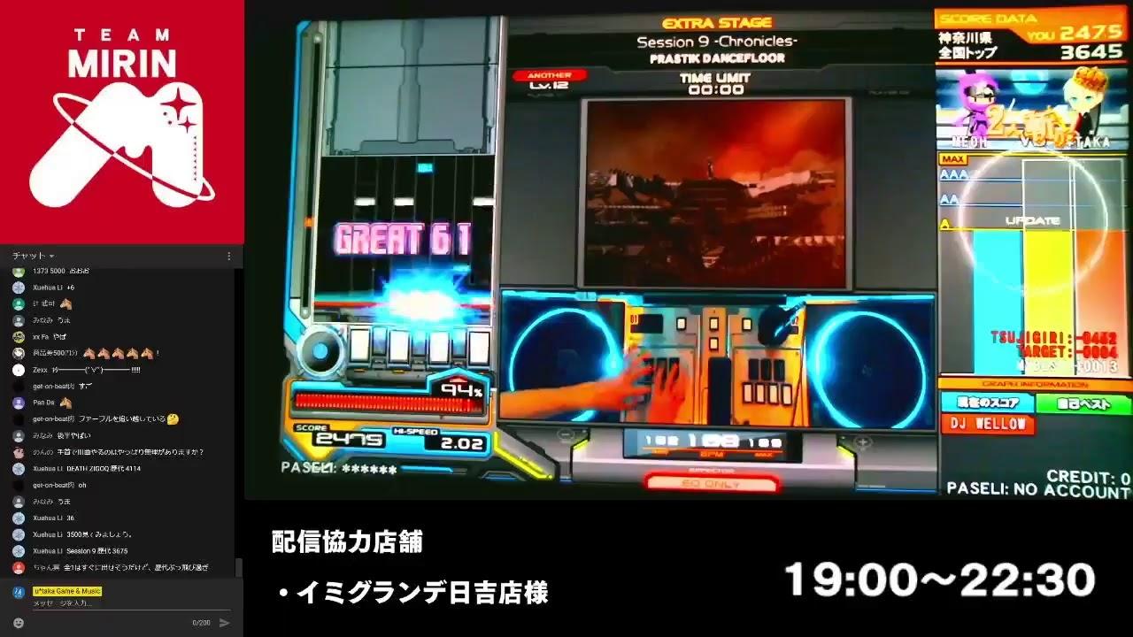 beatmaniaIIDX 28 BISTROVER LIVE / 2020/11/13 / 19:00~22:30