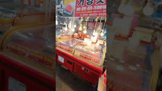 #서울중부건어물시장 구경하기  #찹쌀도너츠 사먹고 #말…