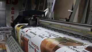 Печать баннера на виниле(Широкоформатная печать на литом виниле Плоттер: Phoenix Максимальная ширина: 3.2 метра Подробнее на сайте: ak-group.c..., 2013-06-25T14:29:48.000Z)