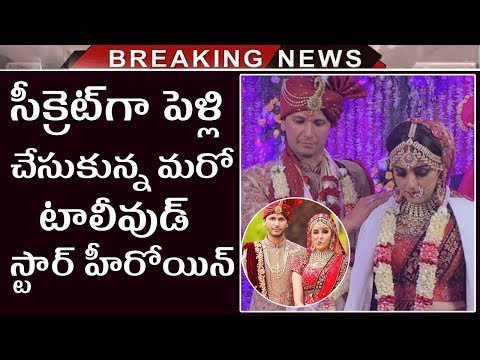 Aarti Chabria Marries Boy Friend Visharad Beedassy | Aarti Chabria Wedding Details | Tollywood Nagar