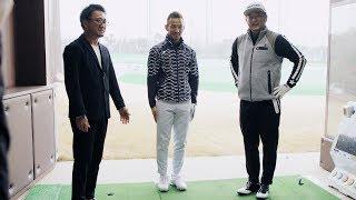 中田英寿&安楽拓也/ドラコントッププロが明かす飛距離のカラクリ Part.1(デサント ゴルフ) thumbnail