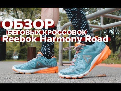 da0863bc Кроссовки Reebok OSR SWEET ROAD (синий) (BD4630) купить от 4942 руб ...
