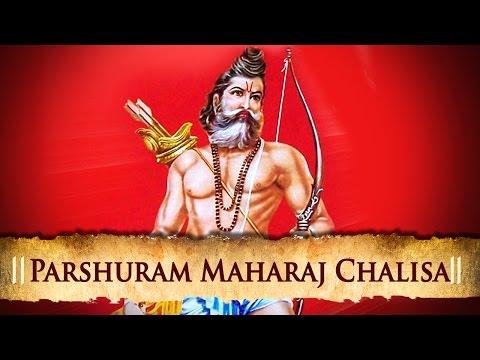 Parshuram Maharaj Chalisa - Popular Hindi Devotional Songs