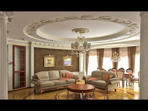 Классический Интерьер Гостиной -фото 2018 /Classic Living Room Interior Picture /Wohnzimmer Interior