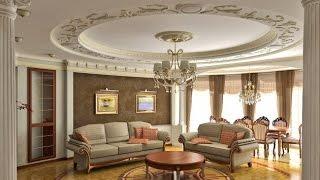 видео Дизайн потолков гостиной комнаты с фото