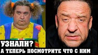 """ВЫ АХНЕТЕ! Что стало с Александром Морозовым, юмористом из """"Кривого зеркала"""" и как сейчас выглядит"""