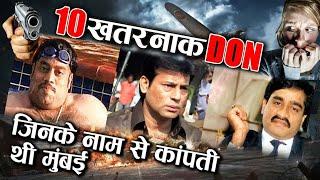 ये है मुंबई के 10 खूँखार डॉन जिनसे थर थर कांपती थी मुंबई biography of top 10 don of mumbai adventure
