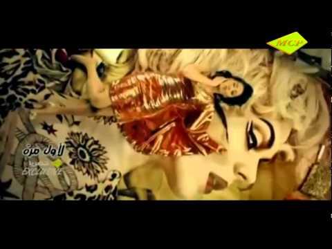 كليبخلصنا  رحمه رياض احمد Rahma Riyad - Khlesna