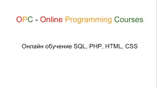 Обучение jQuery. Методы .empty и .html