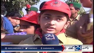 Awareness walk for people organized in Gujranwala by City traffic Police