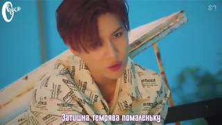 SHINee – Good Evening (ukr sub, укр суб)