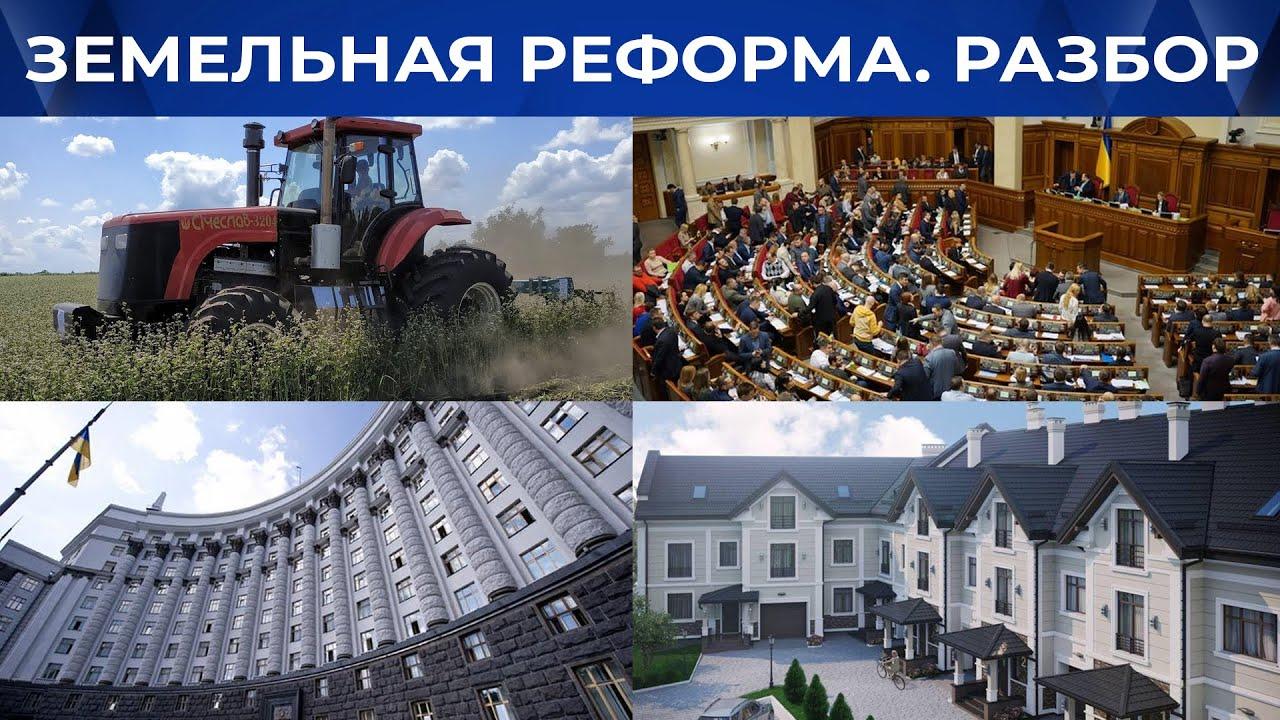 Чернозем не вывозят из Украины. Реалии рынка земли