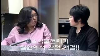 싱크리더 홍보동영상.avi