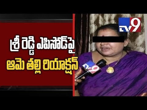Does Sri Reddy's mother support her fight? || Tollywood Casting Couch - TV9