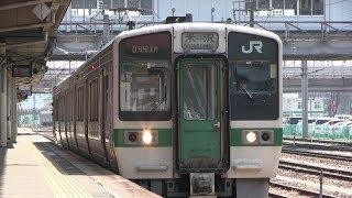 JR奥羽本線(山形線) 福島駅 719系