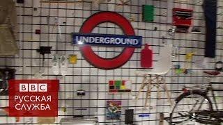 От АК 47 до игривого робота  лучшее в Лондонском музее дизайна
