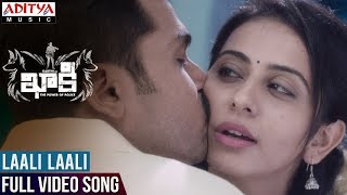 Download Laali Laali Full  Song || Khakee  Songs || Karthi, Rakul Preet || Ghibran MP3 song and Music Video