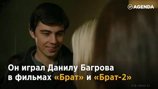 ДвК 27 декабря родился Сергей Бодров-мл. Кинороли актера и режиссера
