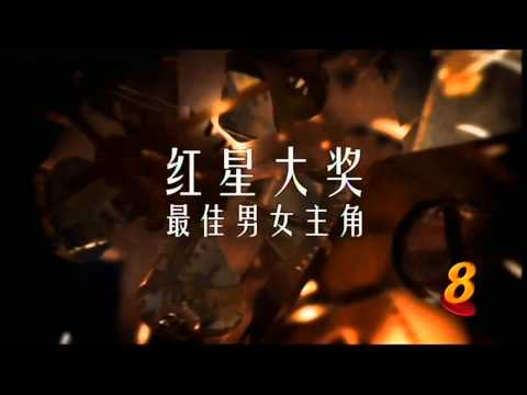 Against The Tide 逆潮 Trailer 2
