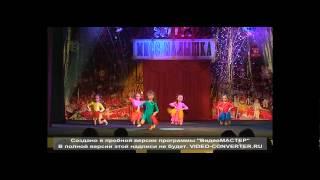 ИВАНОВО 2012 МИСС МАЛЫШКА (1).avi