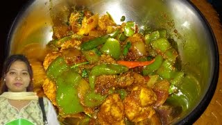 Chicken Capsicum Recipe - Easy Chicken Curry Recipe - Chicken and Peppers Recipe - Chicken Recipes