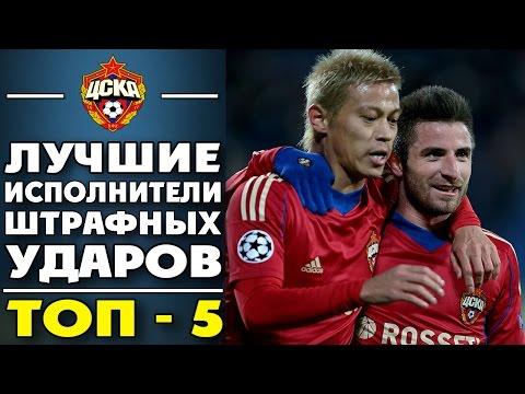 Кричалки, фанатские кричалки, кричалки про ЦСКА