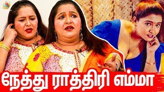 Actress Sharmili Interview | Avarampoo Tamil Movie
