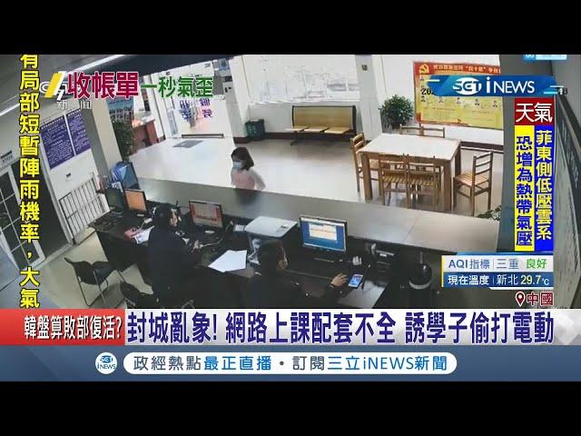 中國湖北9歲女童赴警局