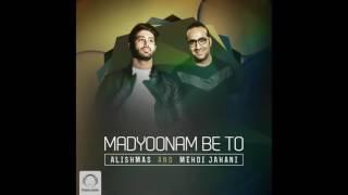 "Alishmas & Mehdi Jahani - ""Madyoonam Be To"" OFFICIAL AUDIO"