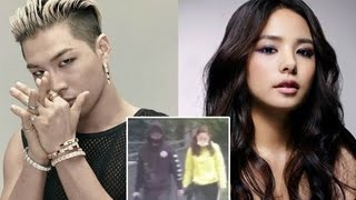 Taeyang (Big Bang) & Min Hyo Rin Dating -kiss sence