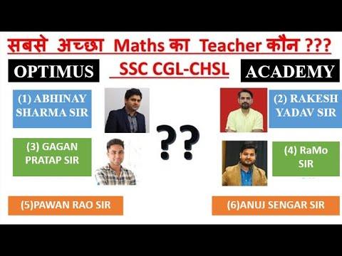 Best Online Maths Teacher Analysis (6 Teachers ) | SSC CGL-CHSL | SSC पे चर्चा |