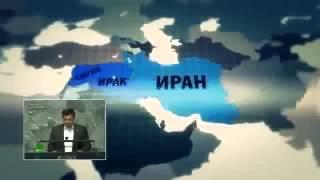Война начнётся с Кавказа! Сирия Иран Сша