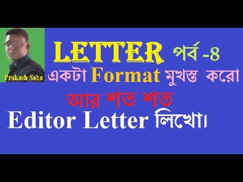 How to write a letter to the editor of a newspaper for students how to write a letter to the editor of a newspaper for students expocarfo Images