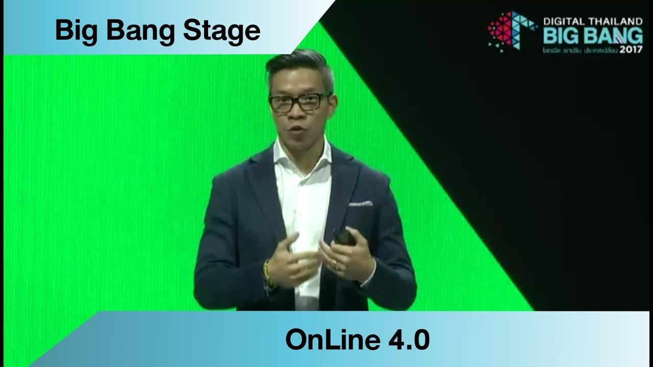 OnLine 4.0