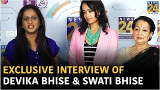 Exclusive interview of Devika Bhise & Swati Bhise || The Warrior Queen of Jhansi ||