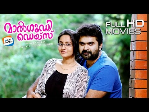 Malgudi Days Malayalam Movie | Latest...