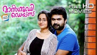 new malayalam movie 2016   malgudi days   anoop menon   bhama