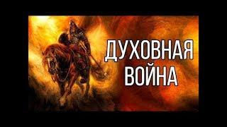 14.2.18, в 12:59: ОРУЖИЕ ПРОТИВ ОБВИНИТЕЛЯ- Вячеслав Бойнецкий