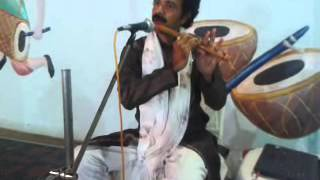 o palan hare-flute by Ravi