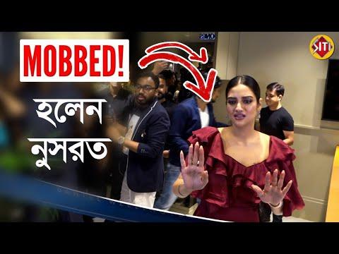 mobbed-হলেন-নুসরত-|-nusrat-jahan
