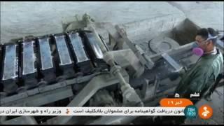Iran Alyazh Gostar Qeshm co. made 99.97 percent Ingot Plumb ma…