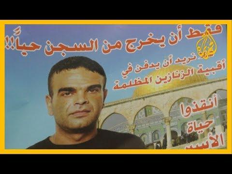 ???? ????بعد 17 عاما بسجون الاحتلال.. الأردنيون يشيعون الأسير #سامي_أبو_دياك  - نشر قبل 9 ساعة