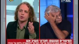 צינור לילה | אמיר חצרוני נגד אוניברסיטת אריאל