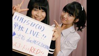 每周二晚上8點東京女子流Showroom節目《你好!東京女子流》 ▷ http://b...