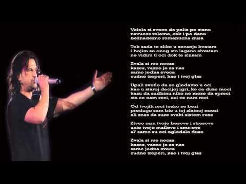 Aca Lukas - Upali svetlo - (Audio 2008)