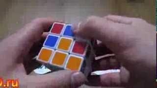 Кубик Рубика (демонстрация)